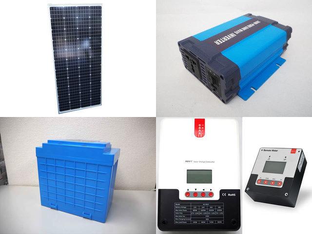 160W(66.6V) 太陽光発電システム(48V仕様) HL-300P ML4860N15+SR-RM-5の写真です。