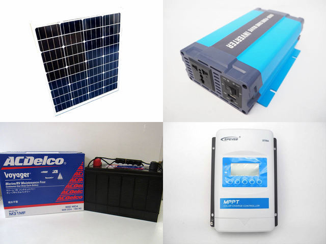 80W×3枚 (240W) 太陽光発電システム HL-600P XTRA2210N-XDS2(20A)の写真です。