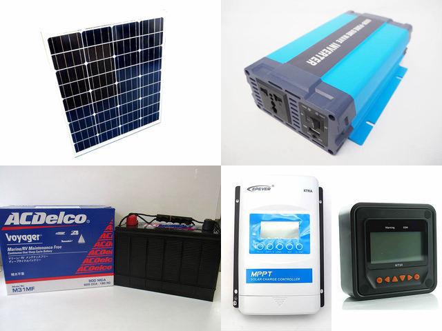 80W×3枚 (240W) 太陽光発電システム HL-600P XTRA2210N-XDS2(20A)+ MT50の写真です。