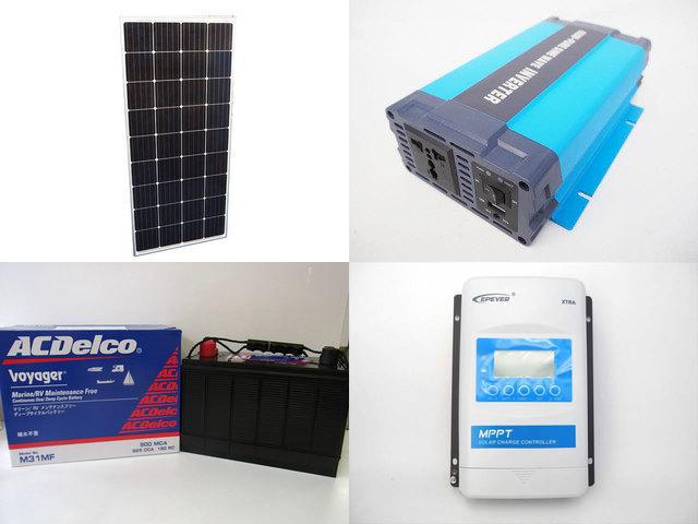 160W×3枚 (480W) 太陽光発電システム(24V仕様) HL-600P XTRA2210N-XDS2(20A)の写真です。