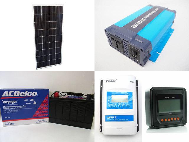 160W×3枚 (480W) 太陽光発電システム(24V仕様) HL-600P XTRA2210N-XDS2(20A)+ MT50の写真です。