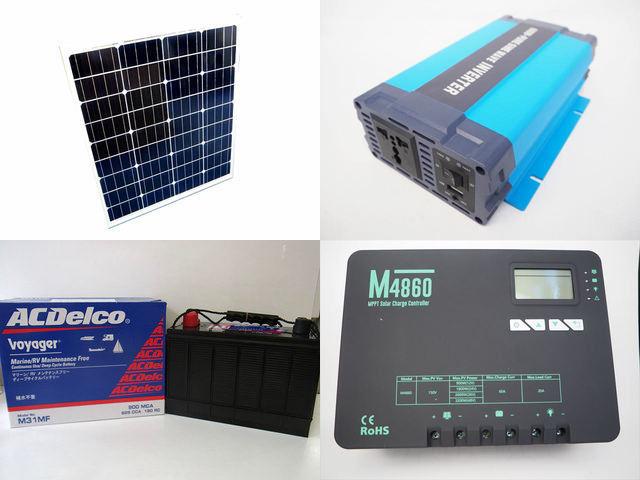 80W×3枚 (240W) 太陽光発電システム HL-600P M4860(60A)の写真です。