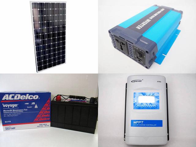 200W×9枚(1,800W) 太陽光発電システム(48V仕様) HL-600P XTRA4415N-XDS2の写真です。