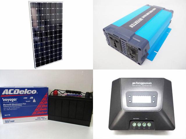 200W×9枚(1,800W) 太陽光発電システム(48V仕様) HL-600P MPPT150/45Dの写真です。