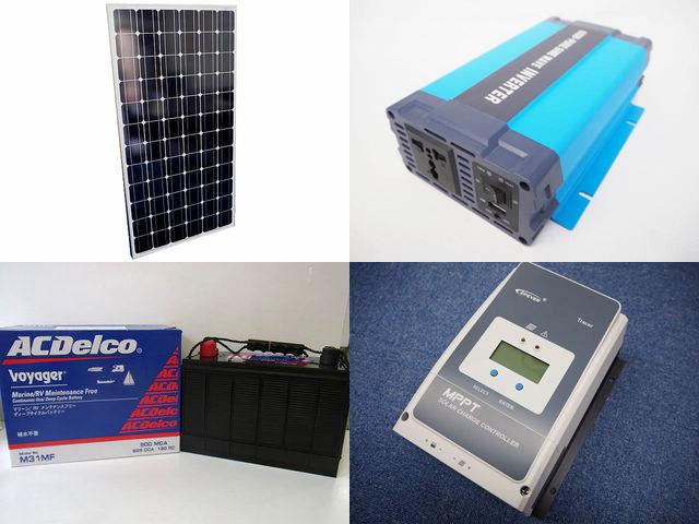 200W×9枚(1,800W) 太陽光発電システム(48V仕様) HL-600P Tracer5420ANの写真です。