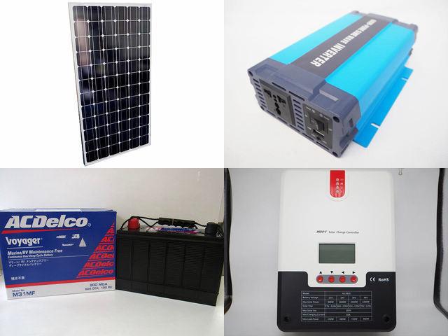 200W×9枚(1,800W) 太陽光発電システム(48V仕様) HL-600P ML4860N15の写真です。