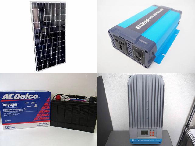 200W×9枚(1,800W) 太陽光発電システム(48V仕様) HL-600P ET6415BNDの写真です。