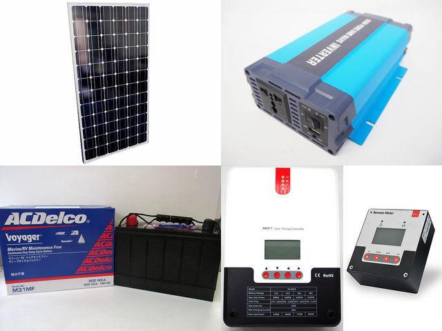 200W×12枚(2,400W) 太陽光発電システム(48V仕様) HL-600P ML4860N15+SR-RM-5の写真です。