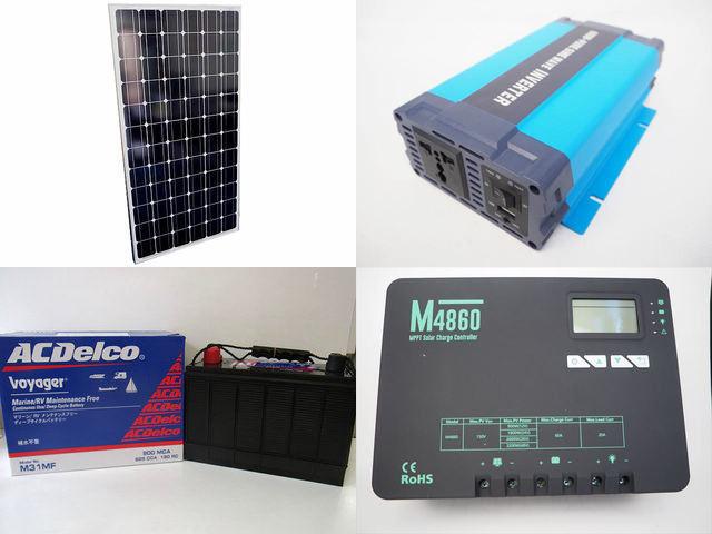 200W×12枚(2,400W) 太陽光発電システム(48V仕様) HL-600P M4860の写真です。