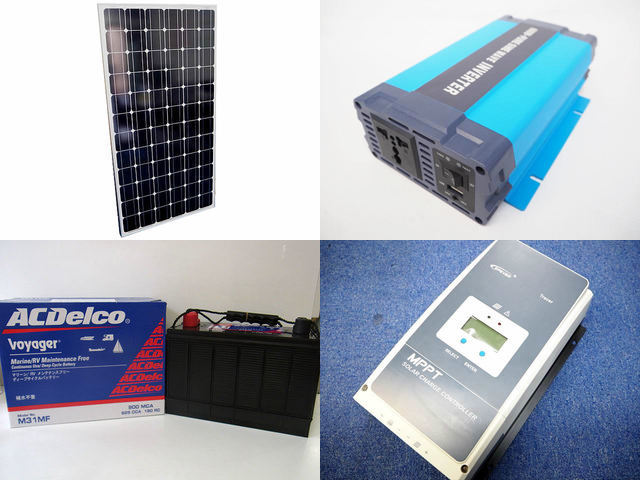 200W×12枚(2,400W) 太陽光発電システム(48V仕様) HL-600P Tracer6420ANの写真です。