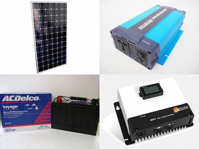 200W×12枚(2,400W) 太陽光発電システム(48V仕様) HL-600P MC48100N25の写真です。