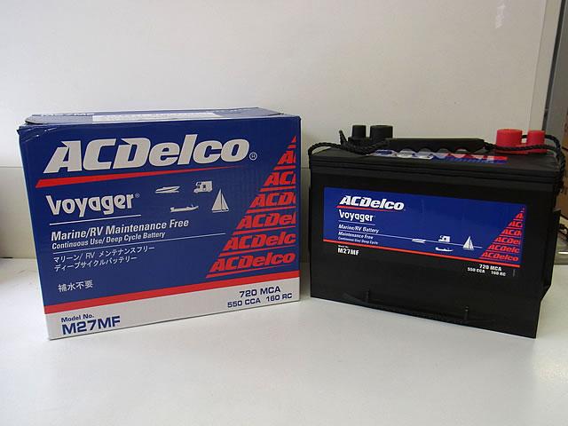 ACデルコ ディープサイクルバッテリー ボイジャー M27MF(105Ah)×2個の写真です。