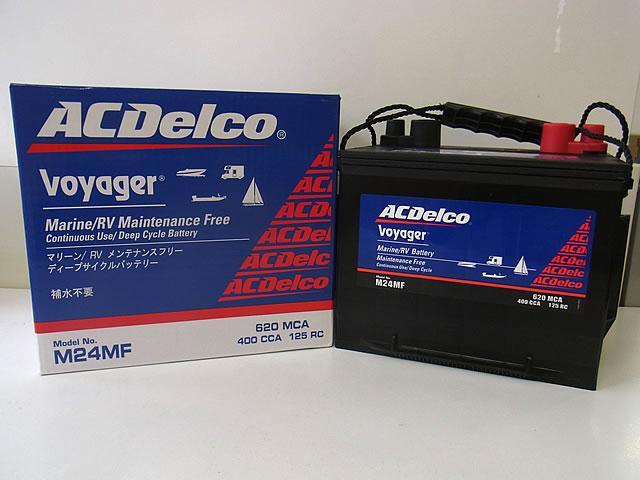 ACデルコ ディープサイクルバッテリー ボイジャー M24MF(80Ah)×2個の写真です。