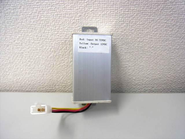 DC-DCコンバーター/ステップダウンコンバーター(DC36V〜DC72V→DC12V) 10Aの写真です。