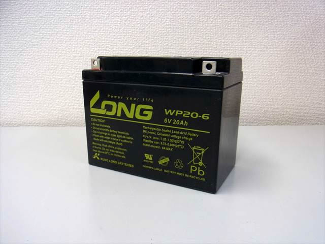 LONG 6V20Ah 鉛ドライシールドバッテリー (WP20-6)の写真です。