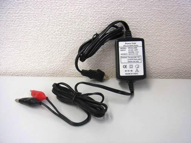 リチウムイオンバッテリー充電器 L1008(8.4V:1.2A) ※7.2V&7.4V用の写真です。