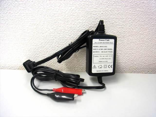 リチウムイオンバッテリー充電器 L1012(12.6V:0.8A) ※11.1V用の写真です。