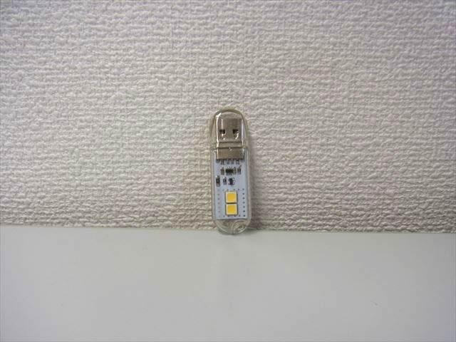 USB専用 ON/OFF ミニLEDライト ※Whiteの写真です。
