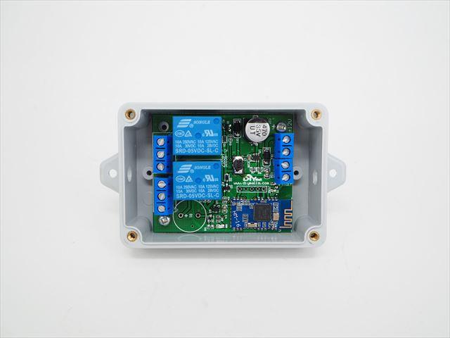 DC5V/DC6V〜24V用 Bluetooth スマートスイッチ 2Ch ※ケース付きの写真です。