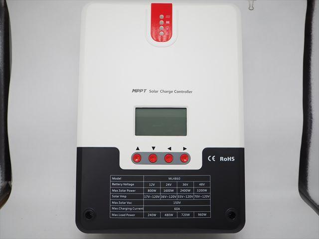 MPPTチャージコントローラー ML4860N15(60A)の写真です。