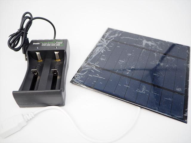 ソーラーモジュール4.5W(5V)+リチウムイオンバッテリー USB充電器 YH-USB-02セットの写真です。