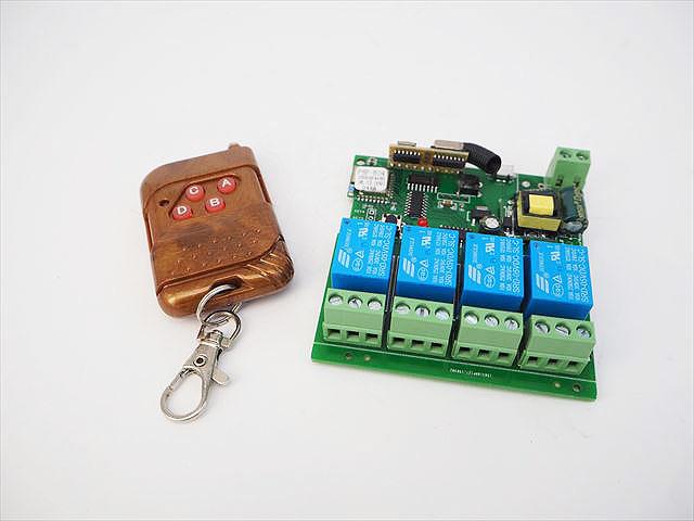 DC5V/AC85V〜250V用 Wifi スマートスイッチ 4Ch インチング&ロッキング ※RFリモコン付きの写真です。