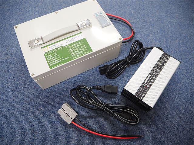 リン酸鉄リチウムイオンバッテリーボックス 12V40Ah lifepo4 ※バッテリー充電器付