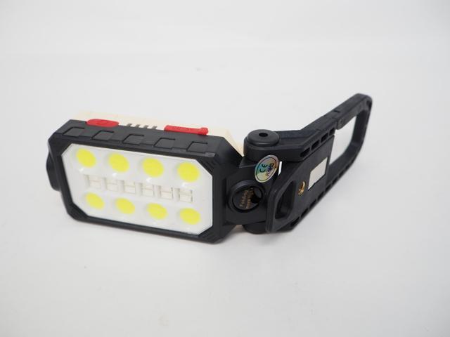 USB充電式 折り畳み 防水LEDワークライト S-255の写真です。