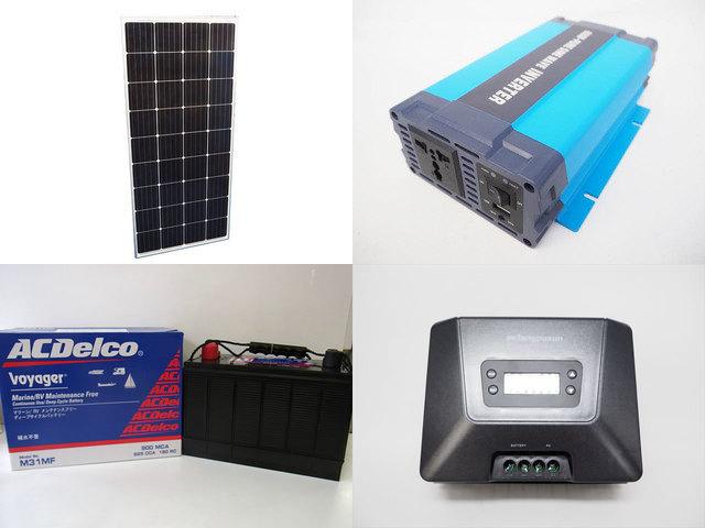160W×3枚(480W)太陽光発電システム(24V仕様) HL-600P Fangpusun MPPT100/30Dの写真です。