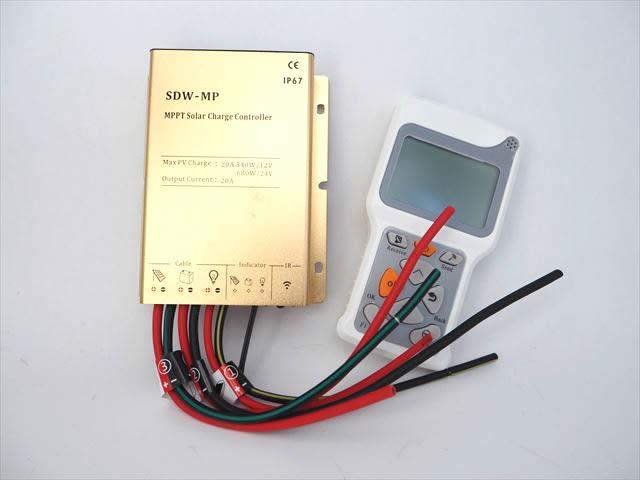 防水MPPTチャージコントローラー SDW-MP-2024(20A) 防水MPPTチャージコントローラー SDN/SDWシリーズ リモートコントローラー RC-4 ※バッテリー内蔵