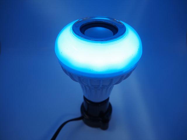 AC100〜240V用 Bluetooth スピーカー付 12W RGB LEDライト ※リモートコントローラー付 商品写真